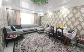 3-комнатная квартира, 78 м², 2/9 этаж, мкр Жана Орда 4 за ~ 26 млн 〒 в Уральске, мкр Жана Орда
