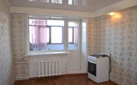 2-комнатная квартира, 31 м², 4/4 этаж, Новая за 5.2 млн 〒 в Петропавловске