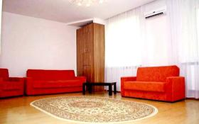 2-комнатная квартира, 80 м², 2/4 этаж посуточно, Даумова 23 — Сатыбалды за 15 000 〒 в Уральске