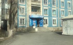 Магазин площадью 50 м², мкр Юго-Восток 1 за 25 млн 〒 в Караганде, Казыбек би р-н