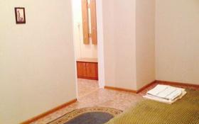 1-комнатная квартира, 36 м², 2/5 этаж посуточно, Махамбета 127 — Азаттык за 6 000 〒 в Атырау