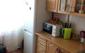 3-комнатная квартира, 57.7 м², 5/5 этаж, улица Ауельбекова 126 за 13.3 млн 〒 в Кокшетау