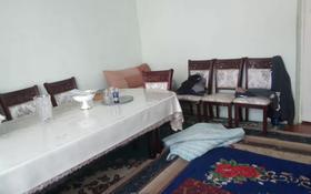4-комнатный дом, 80 м², 8 сот., Мунайшы 2 за 7 млн 〒 в