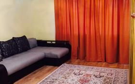 2-комнатная квартира, 70 м², 4/6 этаж посуточно, Владимирская 2В за 11 000 〒 в Атырау
