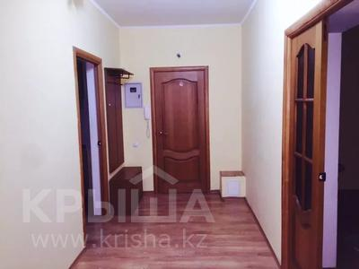 2-комнатная квартира, 70 м², 4/6 этаж посуточно, Владимирская 2В за 10 000 〒 в Атырау — фото 8