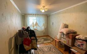 2-комнатная квартира, 56 м², 4/5 этаж, 3мкр за 16.5 млн 〒 в Талдыкоргане