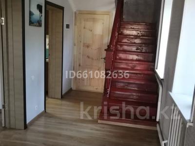 4-комнатный дом посуточно, 100 м², 10 сот., Достык 3/2 за 40 000 〒 в Бурабае — фото 3