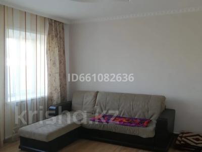 4-комнатный дом посуточно, 100 м², 10 сот., Достык 3/2 за 40 000 〒 в Бурабае — фото 4