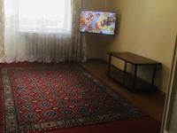 3-комнатная квартира, 64.2 м², 2/5 этаж, Дружбы за 14.5 млн 〒 в Костанае