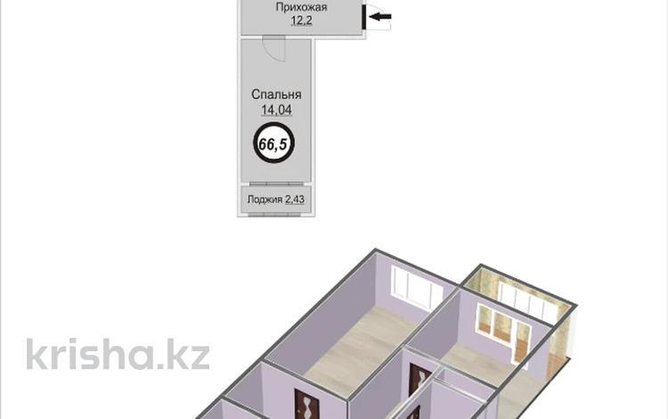 2-комнатная квартира, 66.5 м², Кургалжинское шоссе 20Б за ~ 15 млн 〒 в Нур-Султане (Астана), Есиль р-н