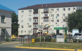 2-комнатная квартира, 81 м², 5/5 этаж, проспект Абая за 18.5 млн 〒 в Уральске