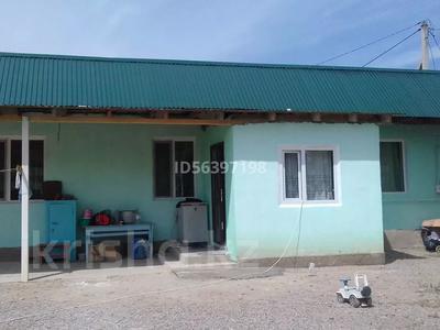 3-комнатный дом, 60 м², 8 сот., Ынтымак 142 за 8 млн 〒 в Улане