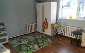 3-комнатный дом, 124 м², 7.5 сот., Сапсан за 23 млн 〒 в Павлодаре