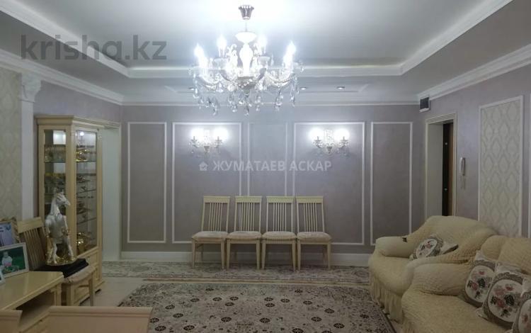 4-комнатная квартира, 88 м², 4/9 этаж, мкр Самал-2, проспект Аль-Фараби — проспект Назарбаева за 58 млн 〒 в Алматы, Медеуский р-н