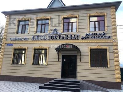 Здание, площадью 150 м², Култекенова 111б — Кетебаева за 45 млн 〒 в