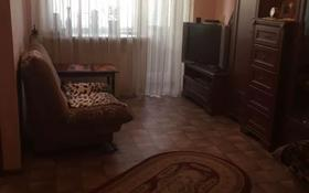 1-комнатная квартира, 31.6 м², 4/5 этаж, Лободы за 10 млн 〒 в Караганде, Казыбек би р-н