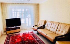 3-комнатная квартира, 59 м², 3/5 этаж, Доватора 3 за 10.5 млн 〒 в Караганде, Казыбек би р-н