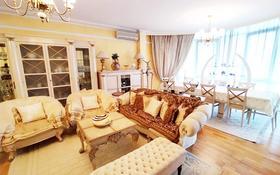 5-комнатная квартира, 254 м², 3/9 этаж, Жамбыла 26 — Валиханова за 215 млн 〒 в Алматы, Медеуский р-н