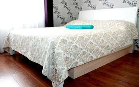 2-комнатная квартира, 61.1 м² посуточно, Алии Молдагуловой 5А — Тургенева за 10 000 〒 в Актобе, мкр 5