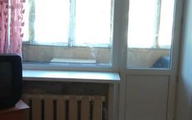 1-комнатная квартира, 29.9 м², 4/4 этаж, Горняков 53 за 4.7 млн 〒 в Рудном