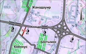 Участок 5 га, Ынтымак за 70 млн 〒