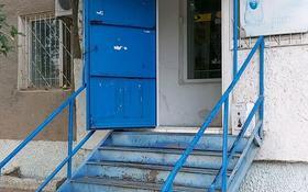 Магазин площадью 51 м², 4 мкр 53 за 19 млн 〒 в Капчагае