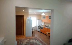 3-комнатный дом, 66 м², 3 сот., Гагарина 8 — Гагарина и Маргулана за 6 млн 〒 в Павлодаре