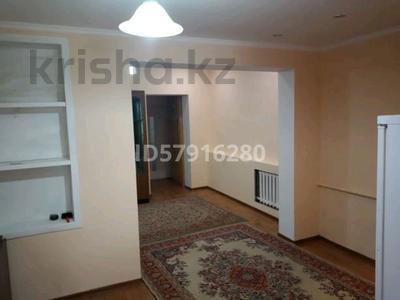 3-комнатный дом, 66 м², 3 сот., Гагарина 8 — Маргулана за 8 млн 〒 в Павлодаре — фото 5