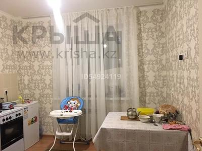 1-комнатная квартира, 40.2 м², 1/9 этаж помесячно, Пригородный Е-16 дом 2/2 — Чингиз Айтматова за 100 000 〒 в Нур-Султане (Астана), Есиль р-н