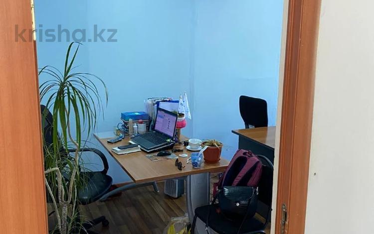 Офис площадью 19 м², проспект Абая 18 — проспект Туран за 60 000 〒 в Нур-Султане (Астана), Сарыарка р-н