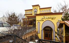 Помещение площадью 832.7 м², Жансугурова 413 — Жумабаева за 286 млн 〒 в Алматы, Турксибский р-н