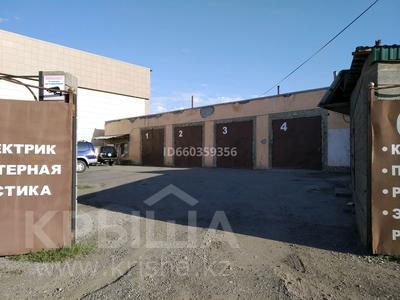 Здание, площадью 350 м², улица Ракишева — Абая за 70 млн 〒 в Талдыкоргане — фото 5