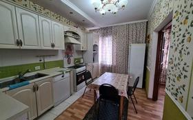 10-комнатный дом посуточно, 400 м², 10 сот., Юго восток за 70 000 〒 в Нур-Султане (Астане), Алматы р-н