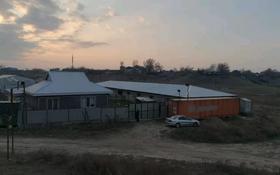 Помещение промышленного помещения. База, КХРасположение: ПРОМЗОНА за 90 млн 〒 в Алматинской обл.