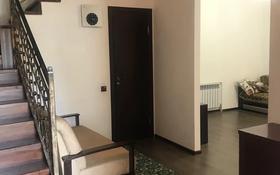 3-комнатный дом помесячно, 76 м², улица 15 33 за 130 000 〒 в Жана куате
