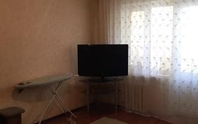 1-комнатная квартира, 37 м², 7/12 этаж помесячно, Кубрина за 90 000 〒 в Нур-Султане (Астана), Сарыарка р-н