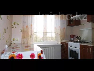 3-комнатная квартира, 56 м², 5/5 этаж, Утепова — Гагарина за 30 млн 〒 в Алматы, Бостандыкский р-н — фото 5