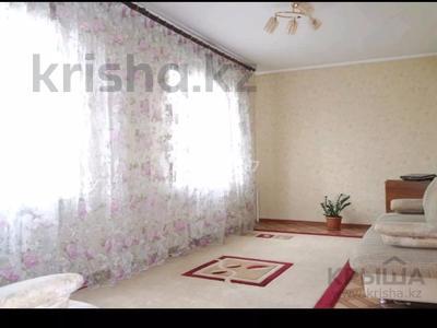 3-комнатная квартира, 56 м², 5/5 этаж, Утепова — Гагарина за 30 млн 〒 в Алматы, Бостандыкский р-н