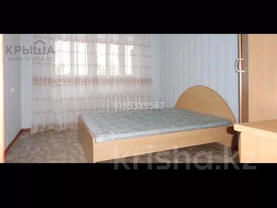 3-комнатная квартира, 56 м², 5/5 этаж, Утепова — Гагарина за 30 млн 〒 в Алматы, Бостандыкский р-н — фото 2