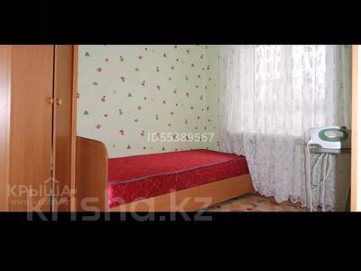 3-комнатная квартира, 56 м², 5/5 этаж, Утепова — Гагарина за 30 млн 〒 в Алматы, Бостандыкский р-н — фото 3