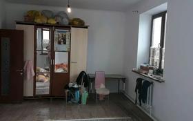4-комнатный дом, 168 м², Балауса за 16 млн 〒 в Атырау