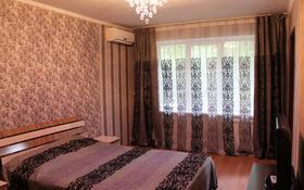 1-комнатная квартира, 36 м², 1/5 этаж посуточно, Байтурсынова 4 — Макатаева за 8 000 〒 в Алматы, Алмалинский р-н