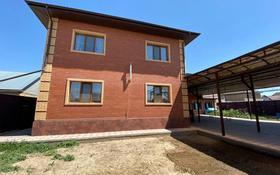 5-комнатный дом, 260 м², 8 сот., мкр Мадениет, Нуржауган за 52 млн 〒 в Алматы, Алатауский р-н