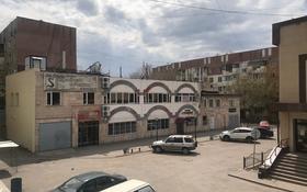 Офис площадью 255 м², Степной 1 за 1 500 〒 в Караганде, Казыбек би р-н