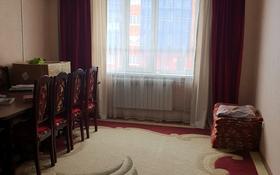 3-комнатная квартира, 80 м², 1/6 этаж, мкр. Алмагуль 28 за 20 млн 〒 в Атырау, мкр. Алмагуль