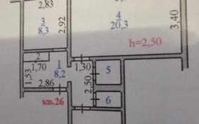 2-комнатная квартира, 53 м², 1/5 этаж, Макарова 22 за 12.5 млн 〒 в Таразе