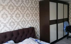 3-комнатная квартира, 64 м², 5/5 этаж, мкр Айнабулак-3, Айнабулак-3 Паладина 96 — Жумабаева за 35 млн 〒 в Алматы, Жетысуский р-н