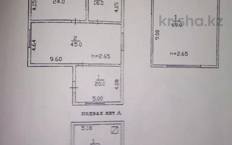 4-комнатный дом, 198 м², 8 сот., мкр Улжан-1 24 — Балкудык за 25 млн 〒 в Алматы, Алатауский р-н