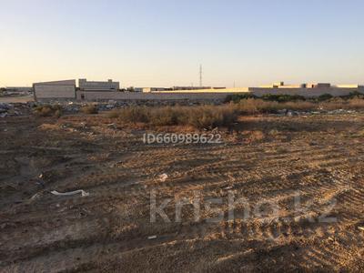 Участок 0.8 га, Актау за 22 млн 〒 — фото 2