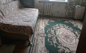 2-комнатная квартира, 52 м², 3/5 этаж, Горка Дружбы — Горка дружбы за 12.7 млн 〒 в Темиртау